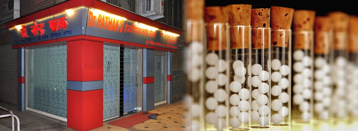 Dr Narendra Pathak's Homoeopathic Cure Center :: Homeopathy Clinic